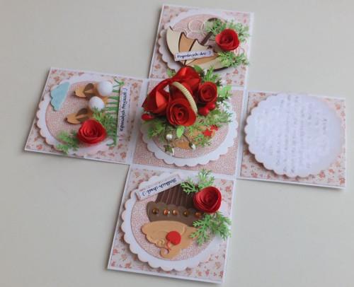 karteczkii box życzenie, exploding box urodziny, imieniny