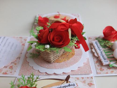 box karteczki życzenie, urodziny, imieniny