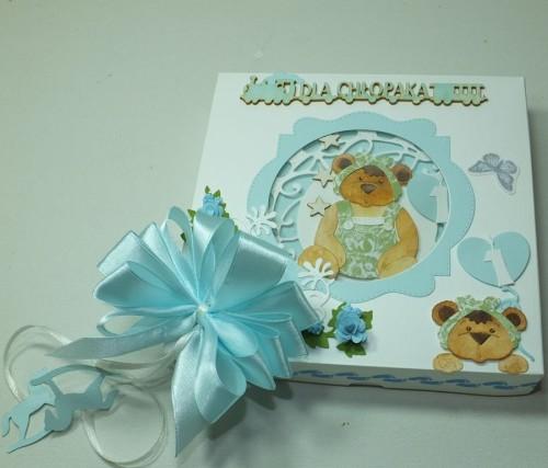 kartka ręcznie robiona, urodziny imieniny,chrzest ślub DSCF4006
