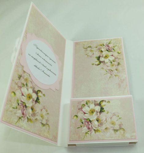 kartka ręcznie robiona, życzenia,imieniny, urodziny, ślub, komunia, chrzest, roczek, wykrojnik  (128)